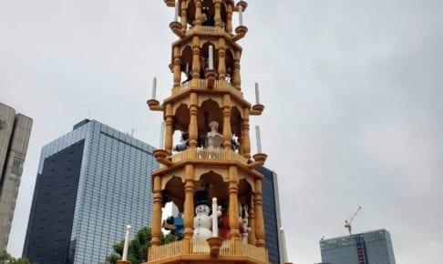 東京クリスマスマーケットのクリスマスピラミッド
