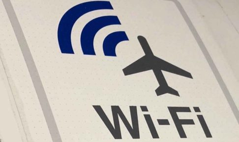 【まとめ】日本国内線と海外国際線で飛行機内WIFIを使った体験記